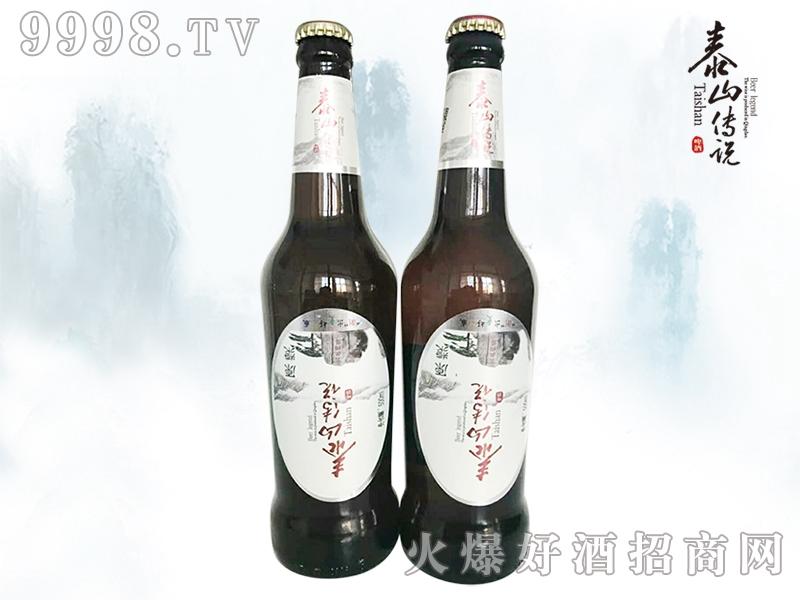 泰山传说白啤酒500ml瓶装