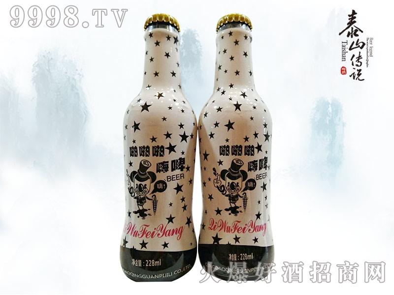 啪啪嗨啤酒夜场专用