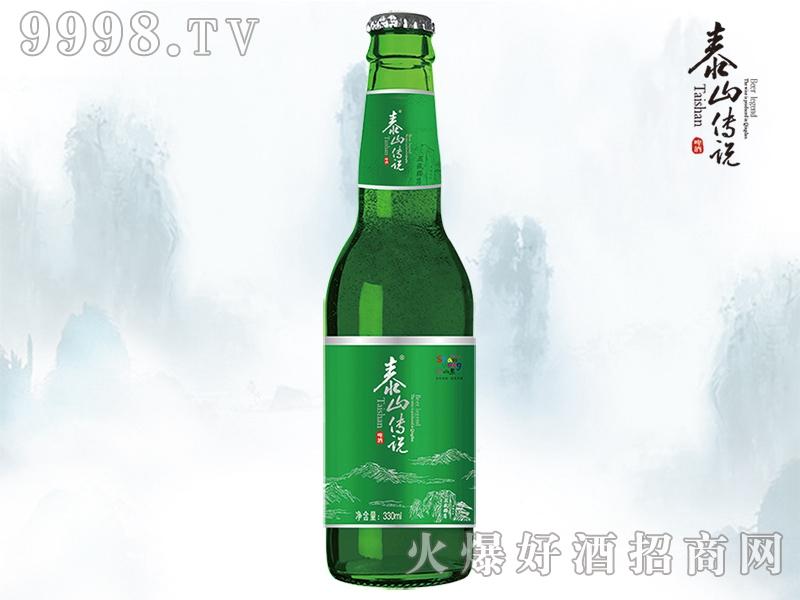 泰山传说尚品啤酒330ml瓶装夜场专用