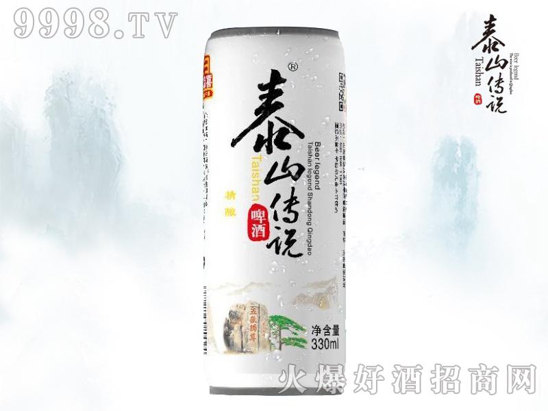 泰山传说精酿白啤330ml