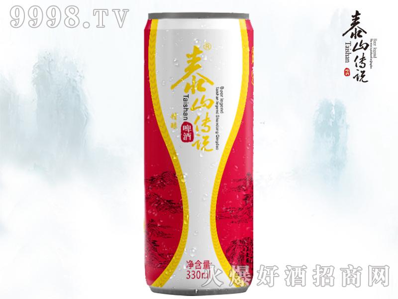 泰山传说精酿啤酒330ml