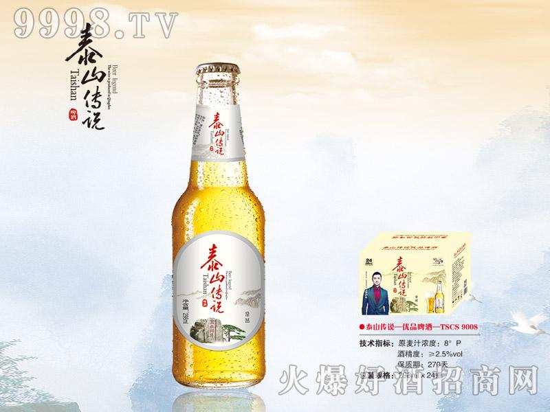 泰山传说优品啤酒 330ml