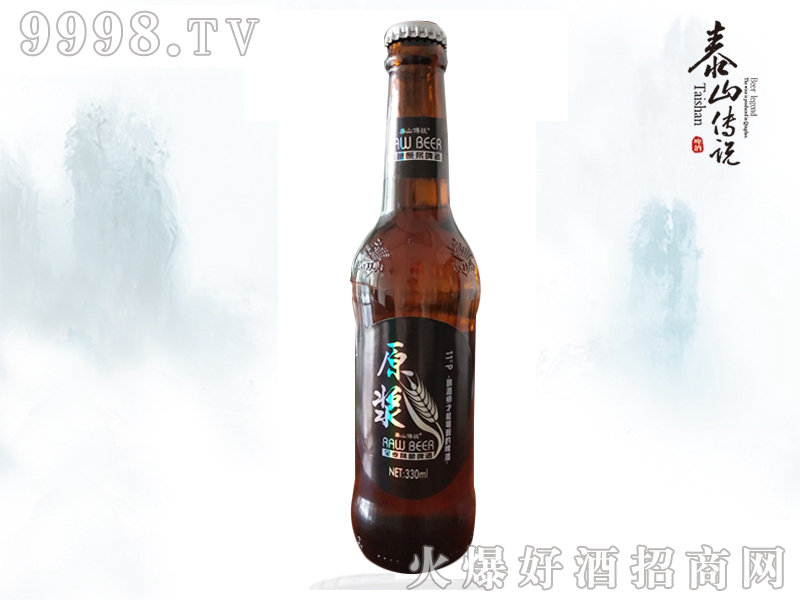 泰山传说精酿原浆啤酒