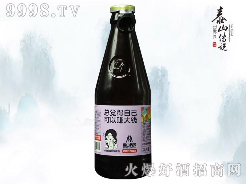 泰山传说西柚拉格啤酒紫【8.5°275ml】