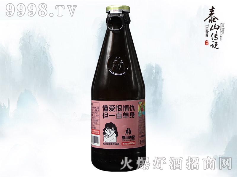 泰山传说西柚拉格啤酒豆沙红【8.5°275ml】