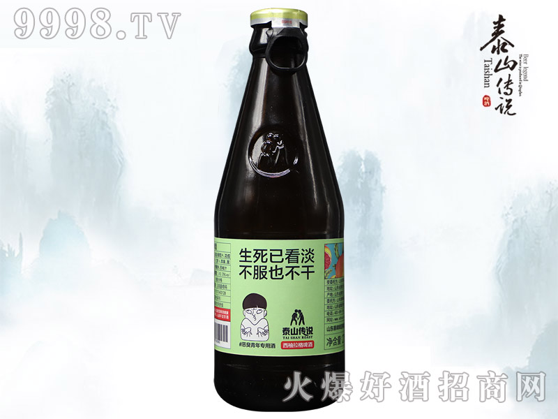 泰山传说西柚拉格啤酒青【8.5°275ml】
